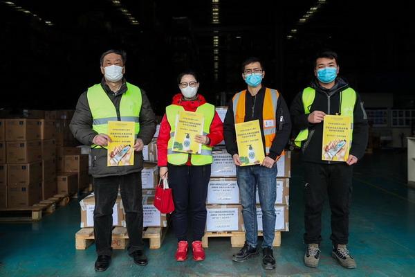 0219欧舒丹捐赠给武汉医院的护手霜发货4_调整大小.jpg