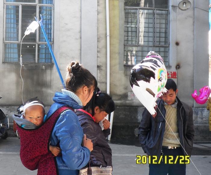 腾冲县妇幼保健院