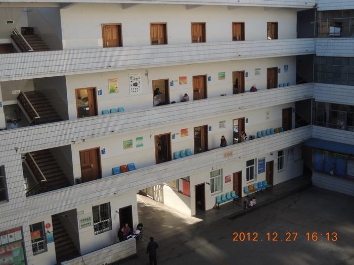 卢西县妇幼保健院