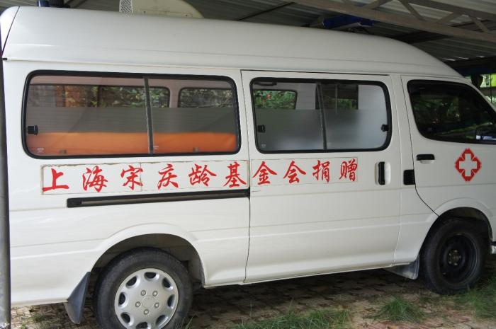 我会在2011年资助金平县妇幼保健院的救护车已免费转诊、接送危急孕产妇1042人次,危重儿童896人次
