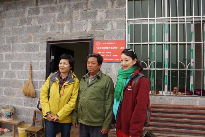 走访项目农户家庭